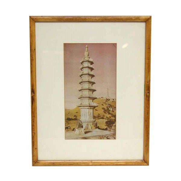 Framed Chinese Photo - Image 2 of 9