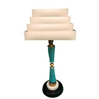 Retro Cornucopia Blue Atomic Table Lamp