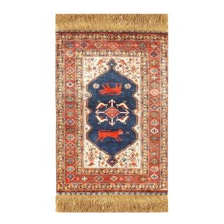 Pasargad Silk Navy Persian Qashqai Rug - 1′5″ × 2′ For Sale