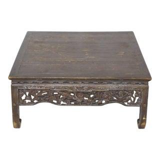 Antique Asian Chinese Solid Wood Coffee Tea Table For Sale