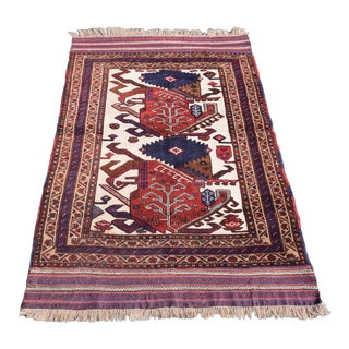 Vintage Handmade Kilim Rug - 4″ × 6″ For Sale