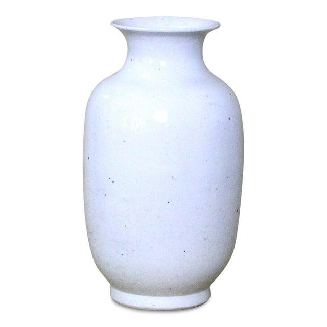Sarried Ltd White Ceramic Vase Chairish