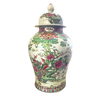 "Famille Rose Porcelain Ginger Jar 26"" H For Sale"
