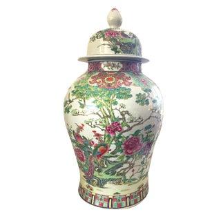 Famille Rose Porcelain Ginger Jar For Sale
