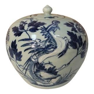 19th Century Blue & White Lidded Vase For Sale