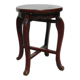 Handmade Vintage Chinese Leather Top Lacquer Round Stool