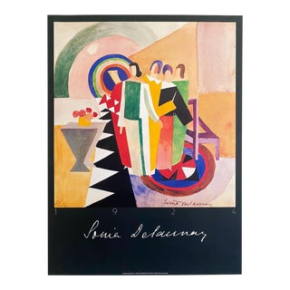 Sonia Delaunay Vintage 1986 Fine Art Lithograph Print Jacques Damase French Art Deco Poster For Sale