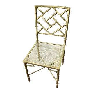 Early 21st Century Metal Bamboo Style Side Chair For Sale