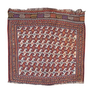 Persian Tribal Afshar Sumak Bagface For Sale