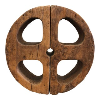 Antique Wood Wheel + Iron Stand For Sale