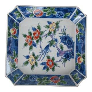 Chinoiserie Flower Catchall