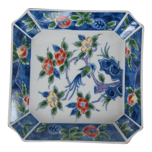 Chinoiserie Flower Catchall For Sale