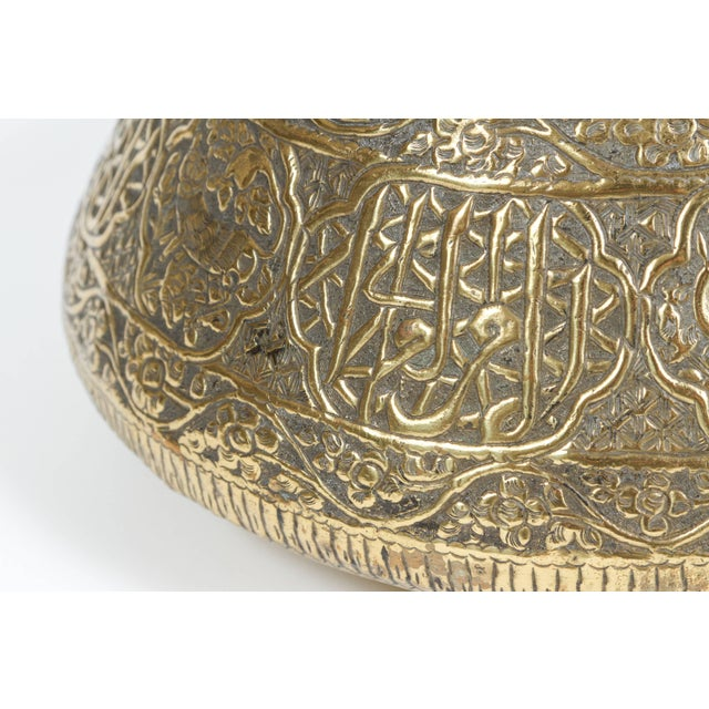 Islamic Middle Eastern Hand-Etched Brass Pot With Arabic Calligraphy Writing For Sale - Image 3 of 4