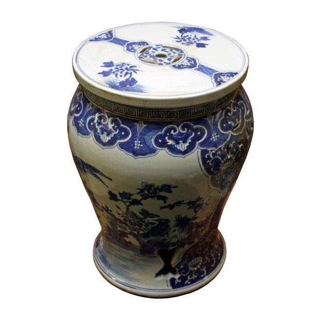 Chinese Blue & White Porcelain Stool - Image 6 of 8
