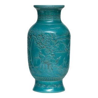 Late 19th C. Wang Bingrong Style Porcelain Vase