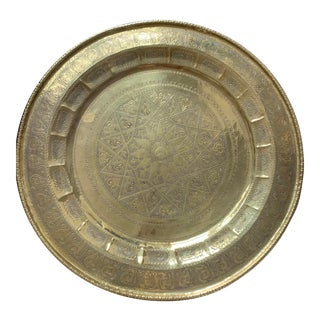 Vintage Middle Eastern Hammered Brass Tray For Sale