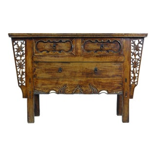 Chinese Antique Carved Shan XI Console