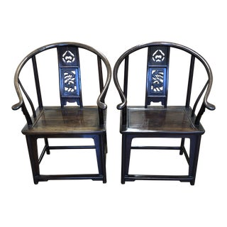 Vintage Asian Wood Horseshoe Arm Chairs - a Pair For Sale