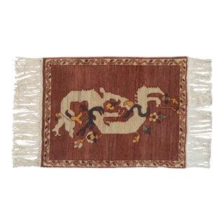 "Vintage Pictorial Armenian Dragon Design Square Rug Mat - 1'10"" X 2'5"" For Sale"
