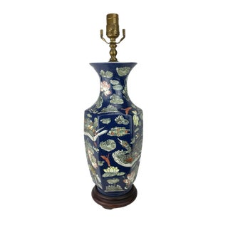 Japanese Lotus Pond With Ducks Vase Lamp For Sale