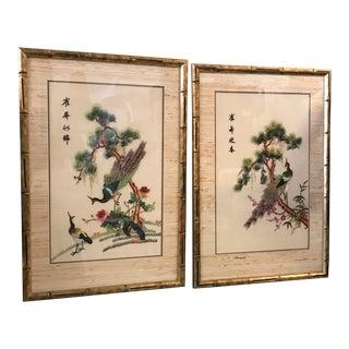 Vintage Mid-Century Asian Framed Peacock Bird Art - a Pair For Sale