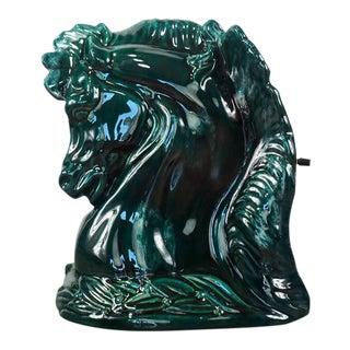 Vintage Green Stallion Horse Head Lamp Planter