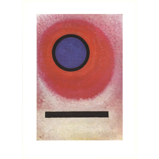 1990 Untitled Wassily Kandinsky Lithograph For Sale - Image 4 of 4
