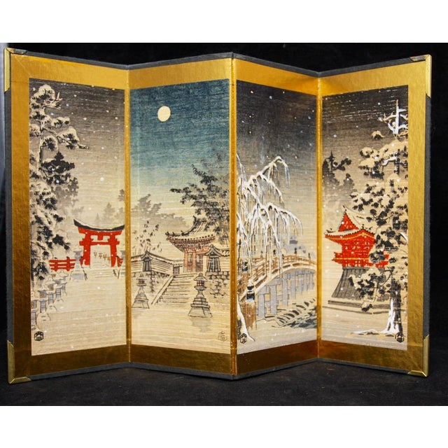 Vintage Miniature Rice Paper Screen - Image 4 of 7