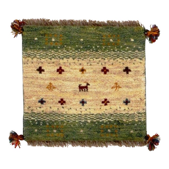 """Traditional Pasargad N Y Genuine Persian Gabbeh Scatter Rug - 15″ × 15"""" For Sale"""