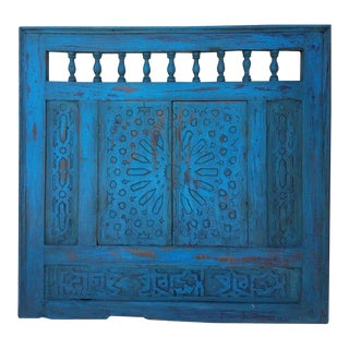 1960s Vintage Moroccan Repurposed Wooden Frame Double Doors For Sale
