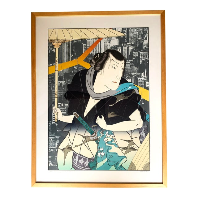 1979 Framed Color Serigraph Thunder and Shower I (After Yoshitaki) by Michael Jay Knigin For Sale