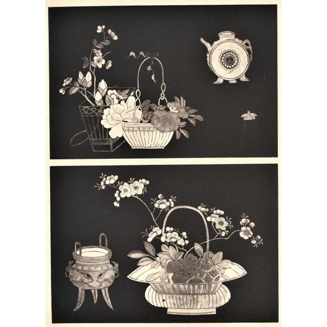 Art Deco Asian Botanical Design Print - Image 2 of 4