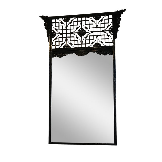 Asian Black Lacquered Mirror - Image 1 of 5
