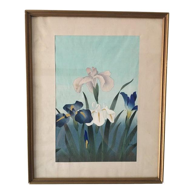 "1949 ""Iris"" Woodblock Print by Bakufu Ohno, Framed For Sale"