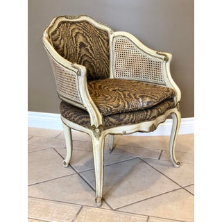 Vintage Mid Century French Louis XVI Cane Bergere Accent Chair Preview