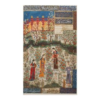 1940s Prince Humay and Humayun Original Persian Lithograph For Sale