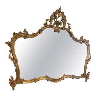 1950s Italian Giltwood Mirror For Sale
