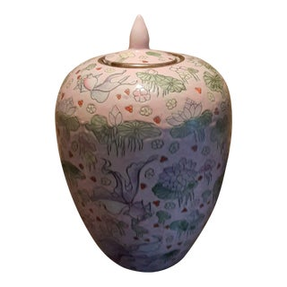 Mid 20th Century Ginger Jar For Sale