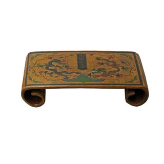 Chinese Golden Yellow Dragon Graphic Rectangular Stand Display For Sale