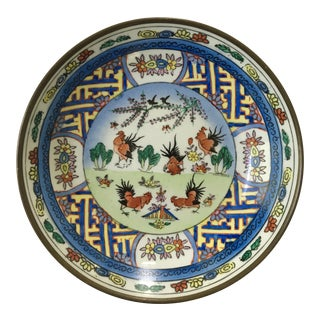 Vintage Asian Five Rooster Porcelain Encased Brass Bowl/Catchall For Sale