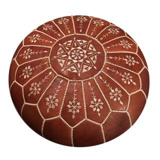 Pouf Ottoman, Arch, Rustic Brown, Ottoman, Morocan Pouffe For Sale