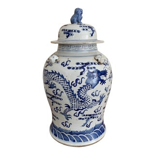 Chinese Stately Blue & White Ceramic Dragon Ginger Jar For Sale