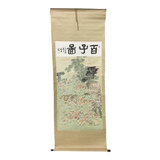 Large Chinese Hand Painted Silk Scroll Wall Art For Sale