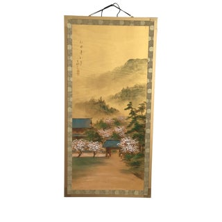 Vintage Japanese Village Scene on Fabric & Paper For Sale