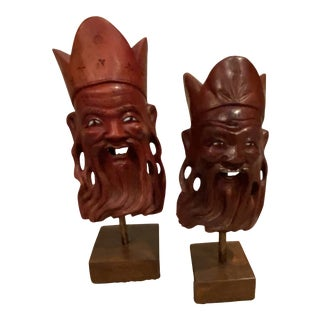 Hand Carved Wooden Masks on Wood Stand - a Pair For Sale