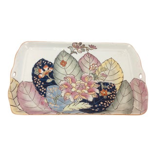 Vintage Chinoiserie Serving Platter For Sale