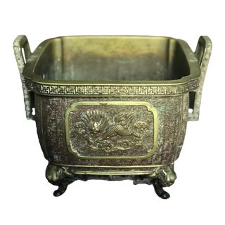 19th Century Vintage Japanese Bronze Handled Jardinaire For Sale