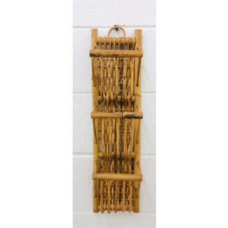 Vintage Woven Rattan Holder Preview
