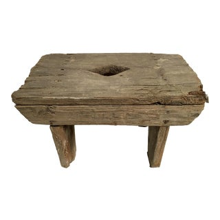 Antique Primitive Handcrafted Farm Stool For Sale