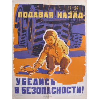 Original Vintage Soviet Driving Poster, 1963, Pay Attention When Backing Up! For Sale